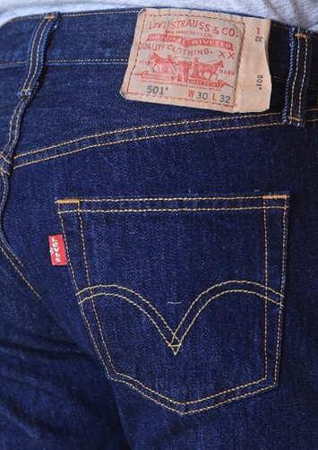 Этикетка джинс
